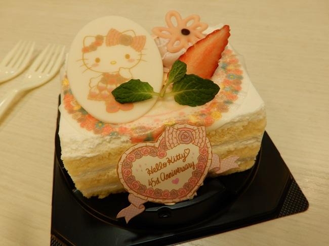 ハローキティ45周年アニバーサリーケーキ
